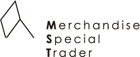 Merchandise Special Trader